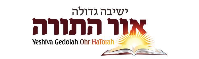 Cardknox - Yeshiva Gedolah Ohr Hatorah