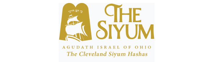 Cardknox - The Siyum of Cleveland