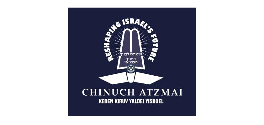 Cardknox - Torah Schools For Israel