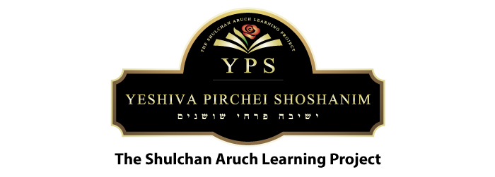 Cardknox - The Shulchan Aruch Learning Project