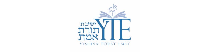 Cardknox - Yeshiva Torat Emet