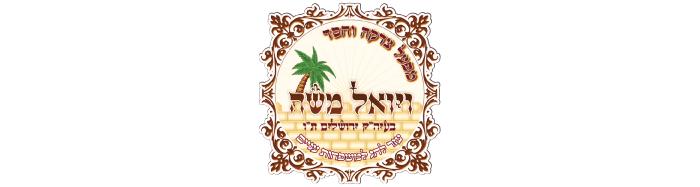 Cardknox - Congregation Aniyei Yisroel
