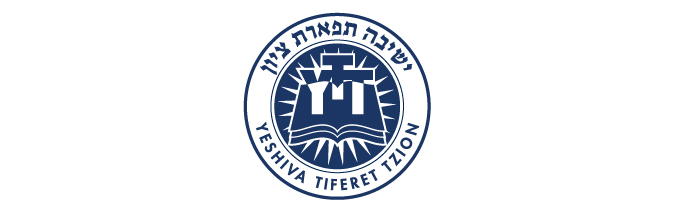 Cardknox - Yeshiva Tiferet Tzion
