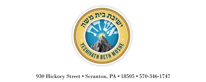 Cardknox - Yeshivath Beth Moshe
