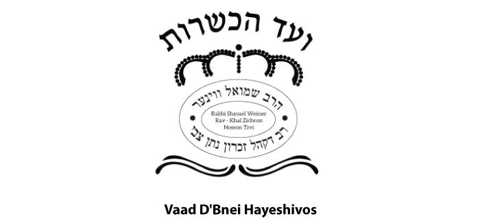 Cardknox - Vaad D'Bnei Hayeshivos Inc/ Znt Kosher